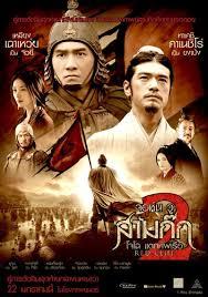 movie-012